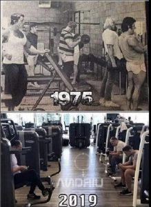 training hier et aujourd hui